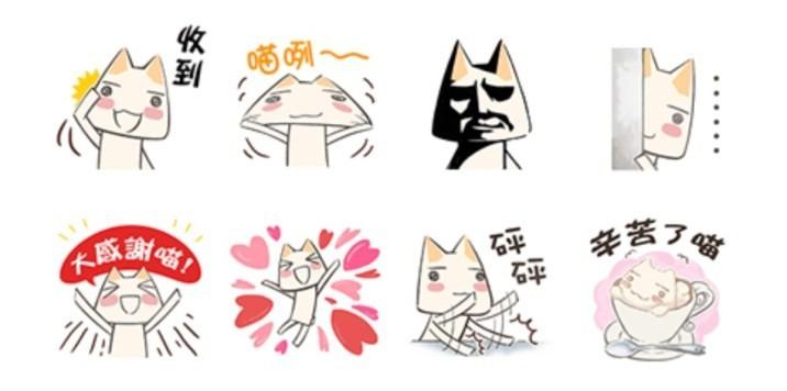 是LINE『多樂貓貼圖』免費送!只要加入 SIET 官方帳號即可下載!這篇文章的首圖