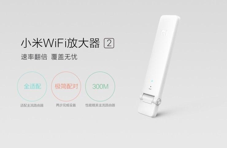 是雙天線、傳輸速度300Mbps、適用一般路由器的小米WiFi放大器2 49元人民幣即將開賣!這篇文章的首圖