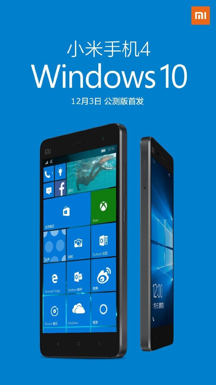 是4G 版小米手機 4 新玩法!12/3 日可刷 Windows 10 公測版這篇文章的首圖