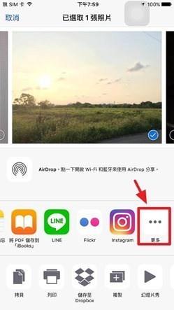是如何將 iPhone 照片直接分享到 Instagram這篇文章的首圖