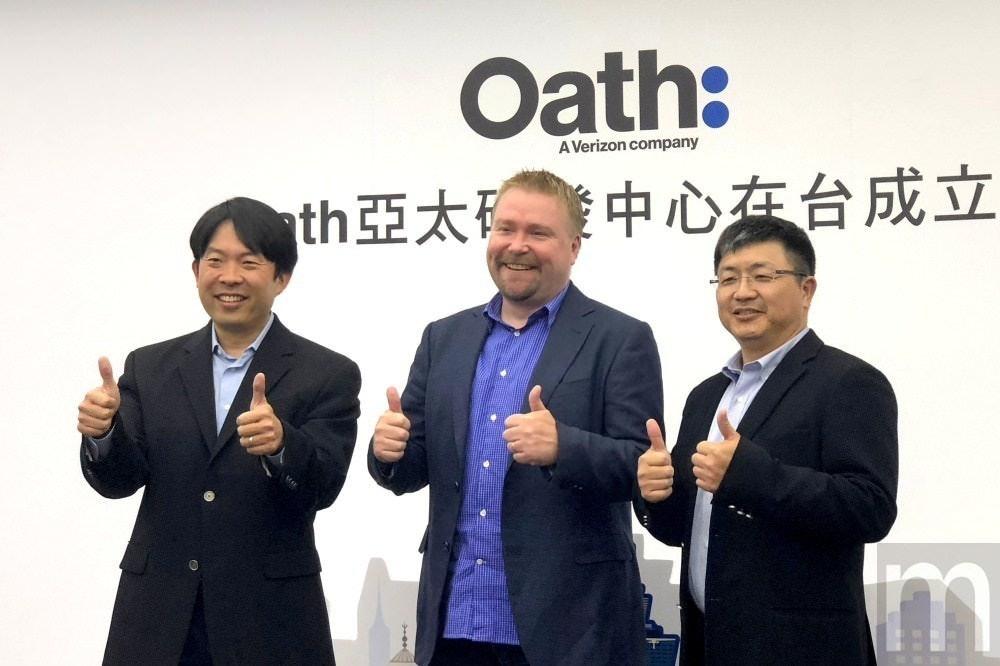 是Oath在台成立亞太研發中心 未來凝聚更多跨地區服務創新、擴展行動市場這篇文章的首圖