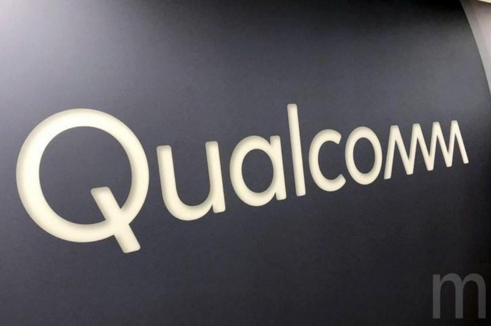 是避免造成業務發展不確定性 Qualcomm宣布放棄收購恩智浦這篇文章的首圖