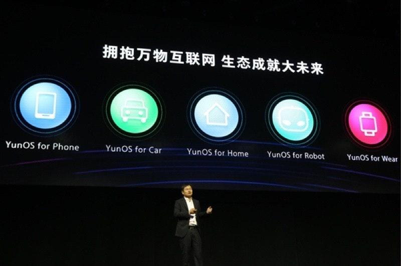 是阿里巴巴擴展YunOS 廣泛應用於電視、機上盒等物聯網裝置這篇文章的首圖