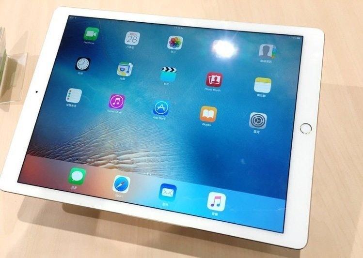是台哥大、遠傳推iPad Pro資費 每月2499元起跳這篇文章的首圖