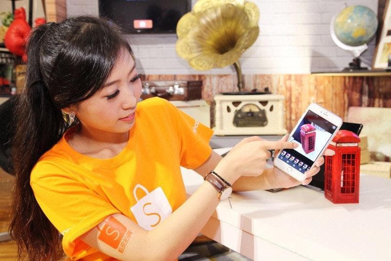 是蝦皮拍賣搶攻台灣市場 主打上架、物流等均免費這篇文章的首圖