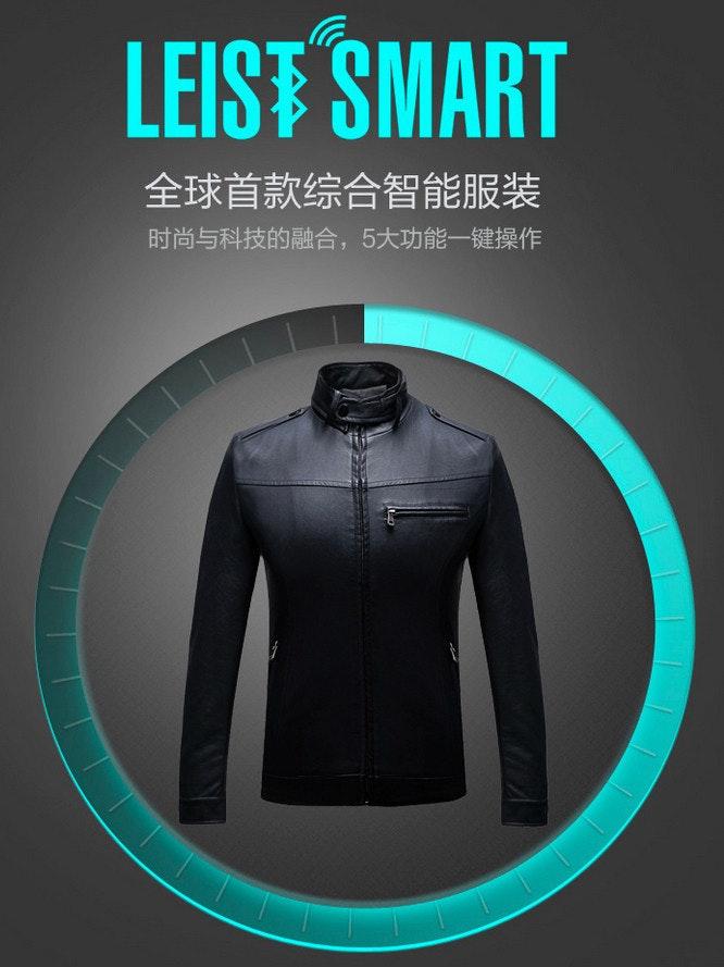 是鋼鐵衣即將到來?科技與服飾結合智慧恆溫皮衣問世!這篇文章的首圖