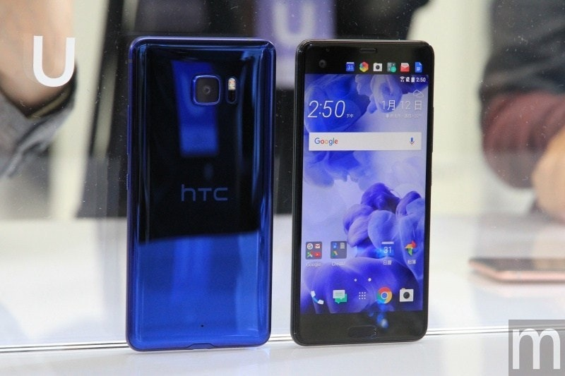 是HTC Sense Companion開放下載,但暫時僅限HTC U系列機種安裝這篇文章的首圖