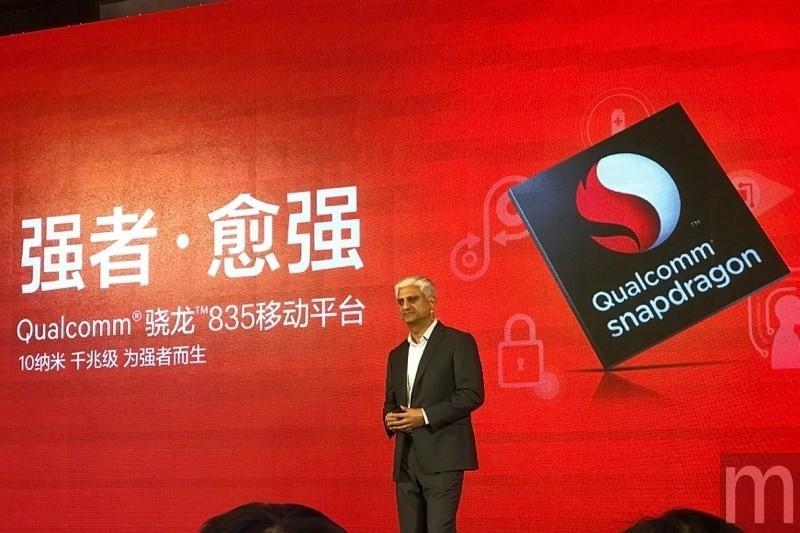是Qualcomm旗艦處理器Snapdragon 835亞洲首秀 強化中國在地合作這篇文章的首圖