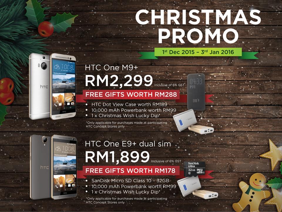 是HTC聖誕節大促銷來咯!除了有現金折扣+送禮外,還可贏取價值高達RM799的禮品!這篇文章的首圖