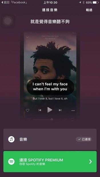 是用 Musixmatch 讓 Apple Music 播放時自動配對顯示歌詞這篇文章的首圖
