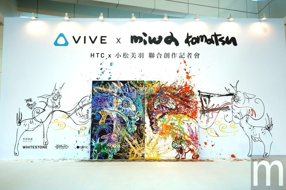 是HTC攜手小松美羽結合虛擬實境創作 打破傳統藝術美感呈現侷限這篇文章的首圖