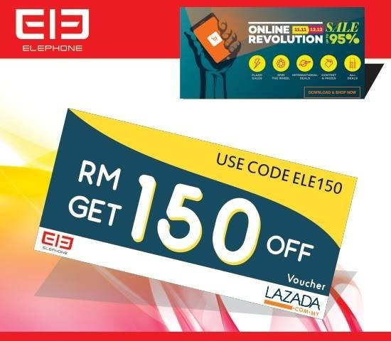 是【LAZADA雙12大促銷】ELEPhone特定機型折扣高達RM150!這篇文章的首圖