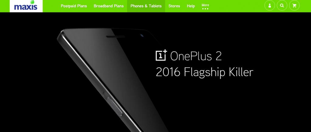是【獨家】Maxis獨家代理:OnePlus 2售價曝光!這篇文章的首圖