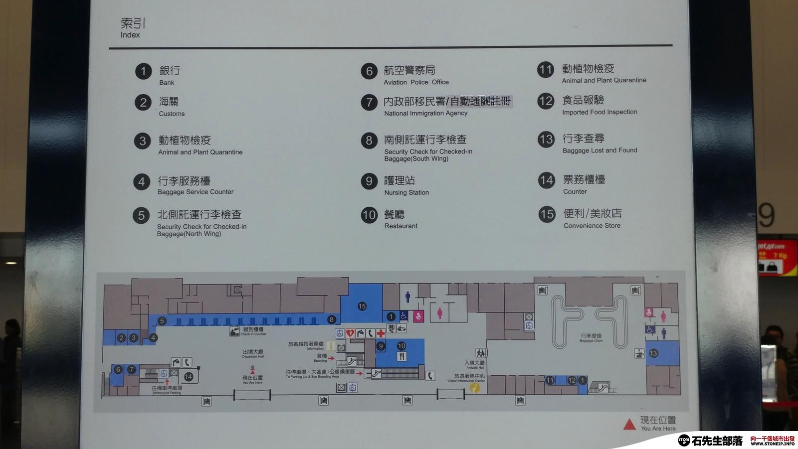 是【台灣】台中機場前住台中火車站,巴士可以選擇 9 號與 302 號這篇文章的首圖