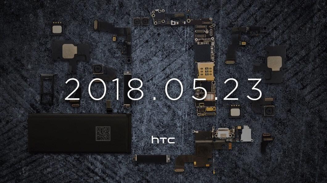 是搭載前後雙鏡頭的U12+即將來到? HTC預告新機5/23亮相這篇文章的首圖