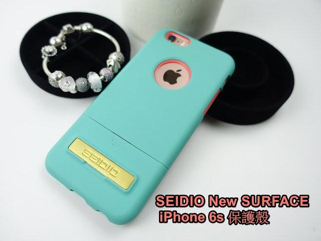 是SEIDIO New SURFACE 少女心馬卡龍繽紛特別款雙色 iPhone 6s 保護殼這篇文章的首圖