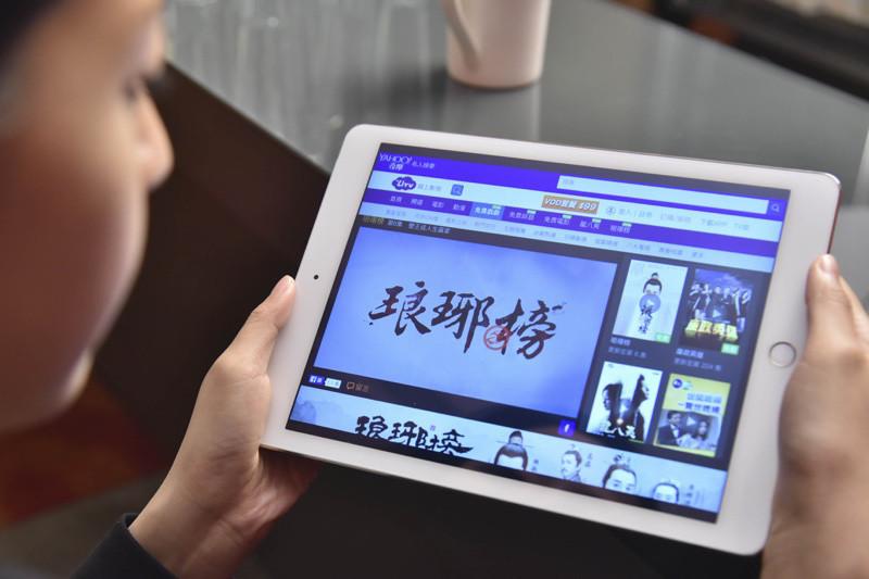 是Yahoo影音頻道擴大合作 三大特色搶目光這篇文章的首圖