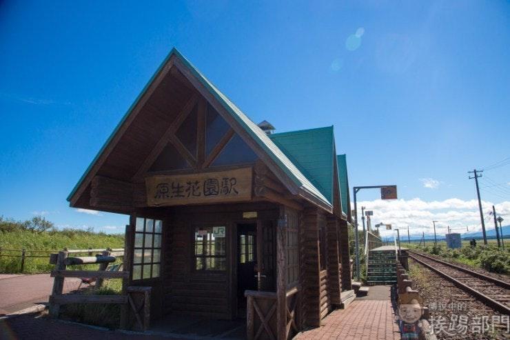 是北海道自駕旅行網走休息站!小清水原生花園、原生花園駅這篇文章的首圖