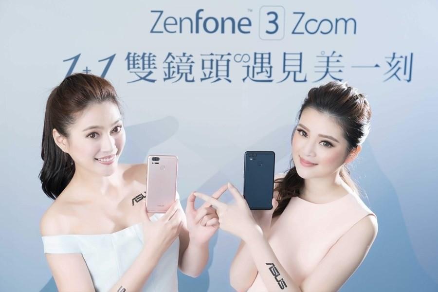 是硬是要學科技新知:雙鏡頭、超快對焦、12X 變焦,聚集精華於一身的 Zenfone 3 Zoom 上市,只要 14990 超便宜!這篇文章的首圖