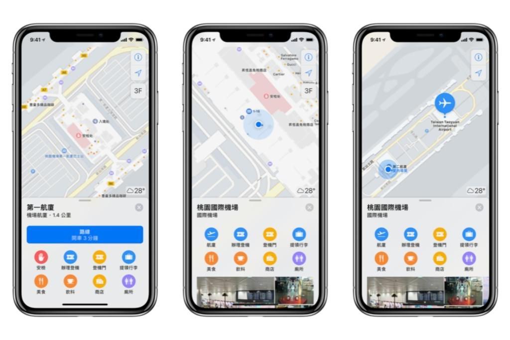 是蘋果地圖新增桃園機場室內導航資訊 搭配App更輕鬆安排旅遊行程這篇文章的首圖