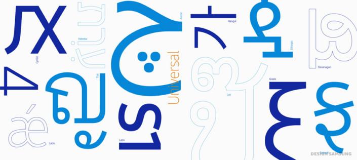 是三星打造全新識別字體 擬先用於Note 7這篇文章的首圖