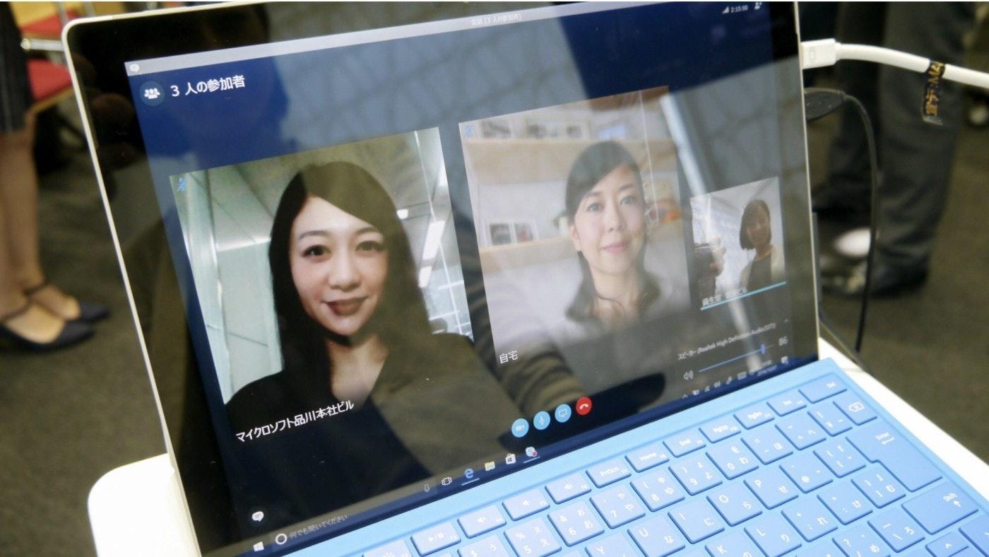 是看準行動辦公會議女性需求 資生堂、微軟在商用版Skype加入美妝特效這篇文章的首圖