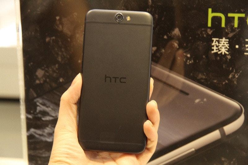 是HTC認列45億元淨損 強調仍達財測高標這篇文章的首圖