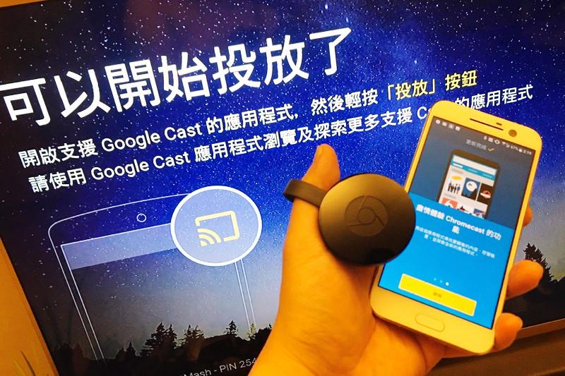 是動手玩/擴大串流應用 Chromecast 2.0、Audio登台這篇文章的首圖
