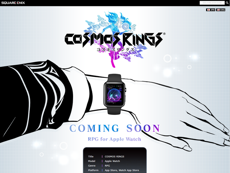是全球首個Apple Watch專屬RPG遊戲!Square Enix預計今年推出Cosmos Rings!這篇文章的首圖