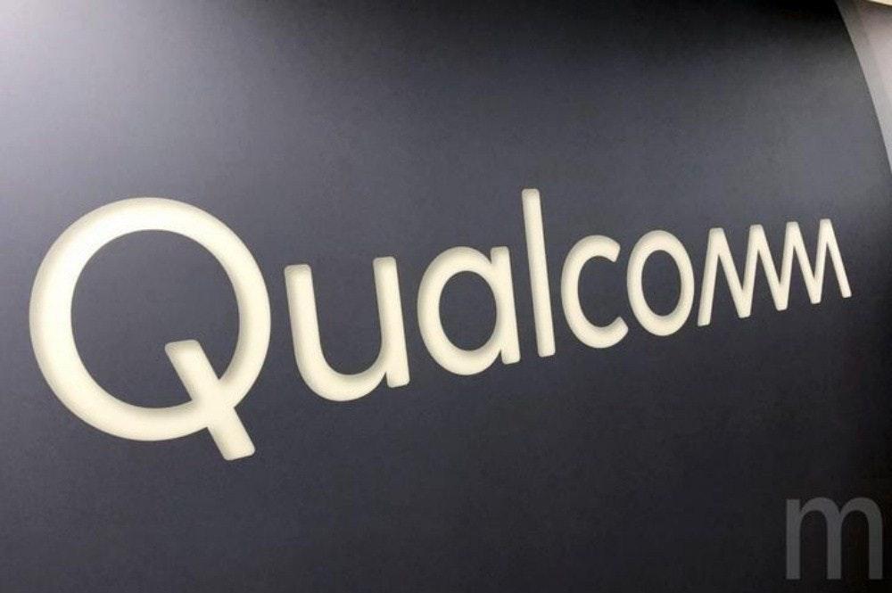 是Qualcomm預告年底發表處理器將採7nm製程,對應5G聯網使用需求這篇文章的首圖