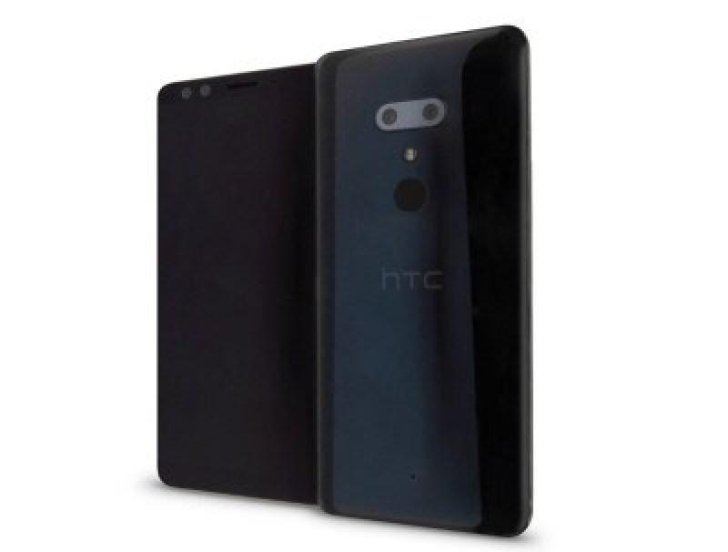 是HTC U12具體規格曝光 將搭載Edge Sense 2操作介面、不採用「瀏海」螢幕 (更新)這篇文章的首圖