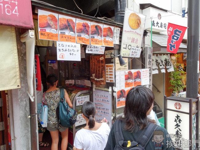 是日本黃金傳說推薦鎌倉排隊美食 — 鳥小屋可樂餅這篇文章的首圖