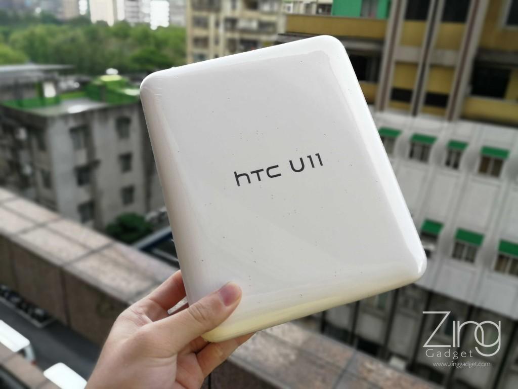 是6GB RAM+128GB存儲賣RM 3099的漂亮旗艦手機HTC U11開箱!HTC這一次非常良心啊!這篇文章的首圖