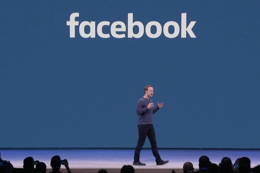是Facebook希望能為科技業者「打造」用戶隱私保護參考範本這篇文章的首圖