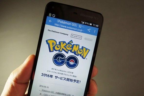 是Pokémon Go 明天於日本開放,開放首波合作贊助地點這篇文章的首圖
