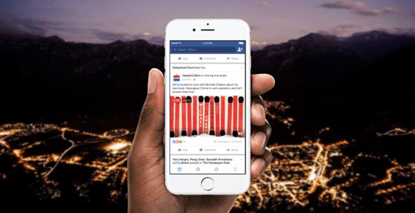 是硬是要學科技新知:網路電台再起,Facebook 將推出語音直播這篇文章的首圖
