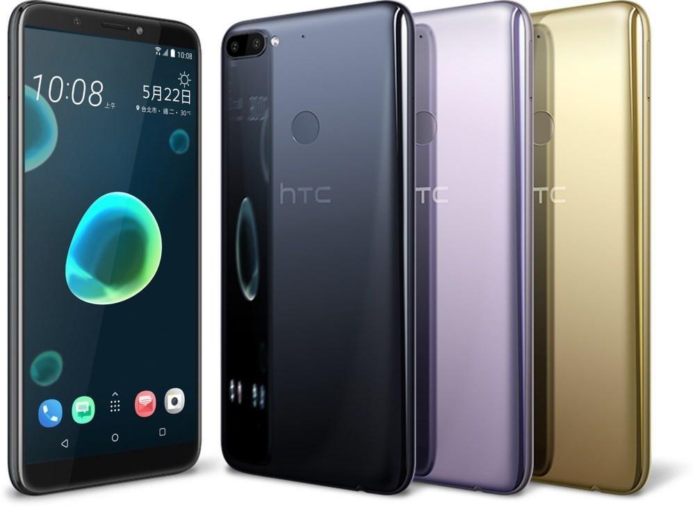是大尺寸、雙鏡頭、同樣搭載智慧數位助理服務的HTC Desire 12+開放預購這篇文章的首圖