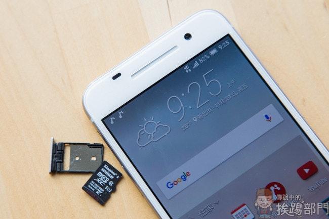 是您不可不知 Android 6.0 Marshmallow SD 記憶卡合併新功能!徹底解決儲存空間不足擾人的問題這篇文章的首圖