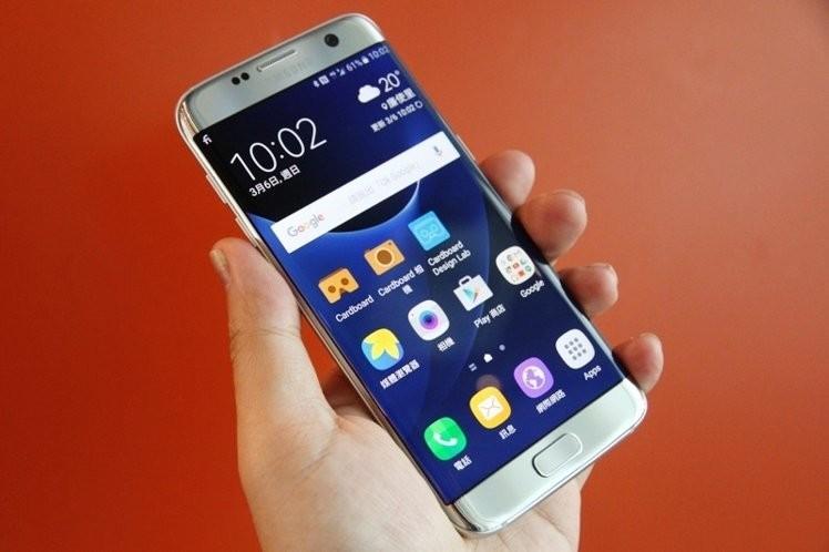 是配合Galaxy S7上市 三星推自有換購方案這篇文章的首圖