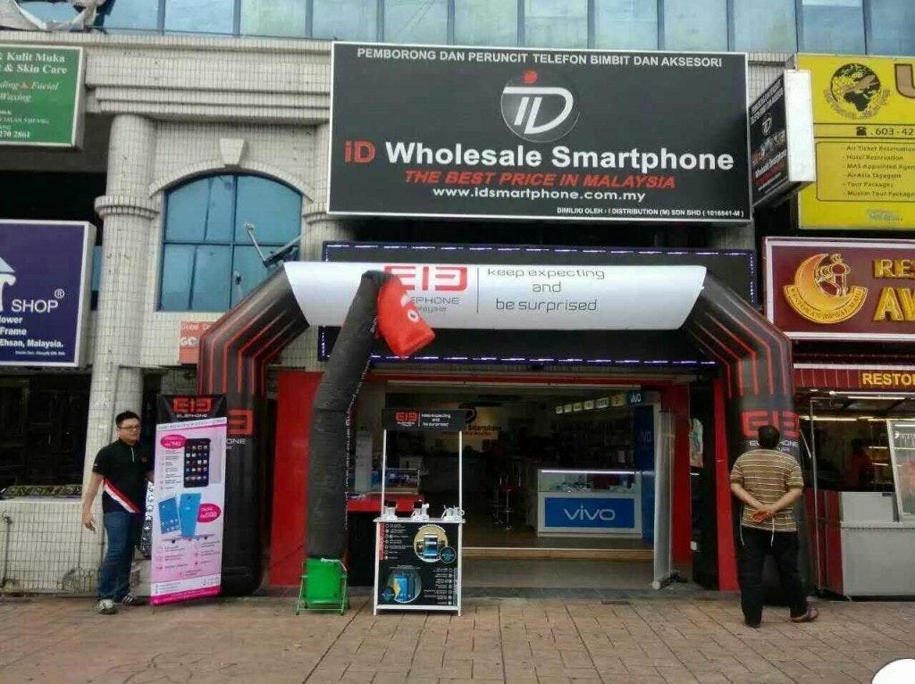 是Elephone在Ampang Point與Sabah開設線下實體店!M2,P9000與ELE Watch即將來馬!這篇文章的首圖