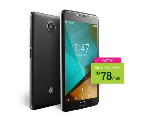 是Maxis宣布推新手機NeXT M1:5.5寸+八核處理器!每月RM78,還有4GB上網及50分鐘通話!這篇文章的首圖