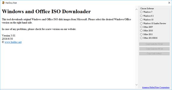 是免費下載正版Windows7~10與Office2007~2016光碟映像檔(ISO)這篇文章的首圖