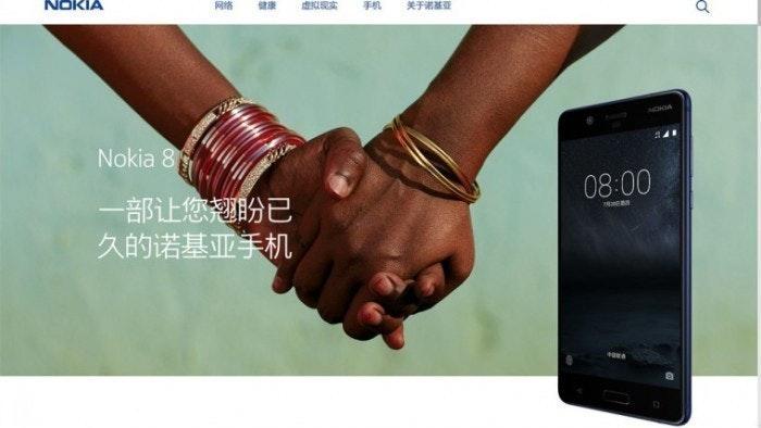 是Nokia 8無預警現身中國官網 證實搭載雙蔡司認證鏡頭這篇文章的首圖