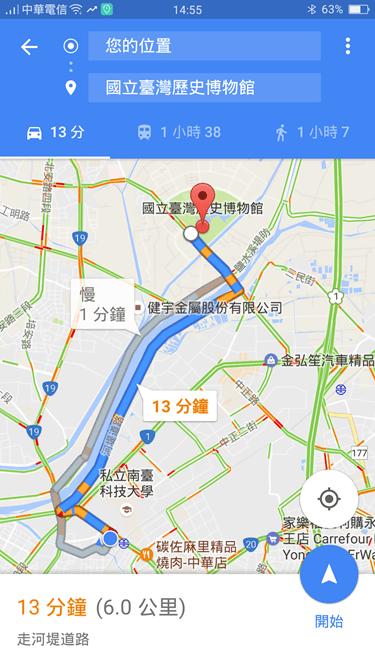 是實用:用 Google 地圖規劃多個「停靠站」的路線這篇文章的首圖