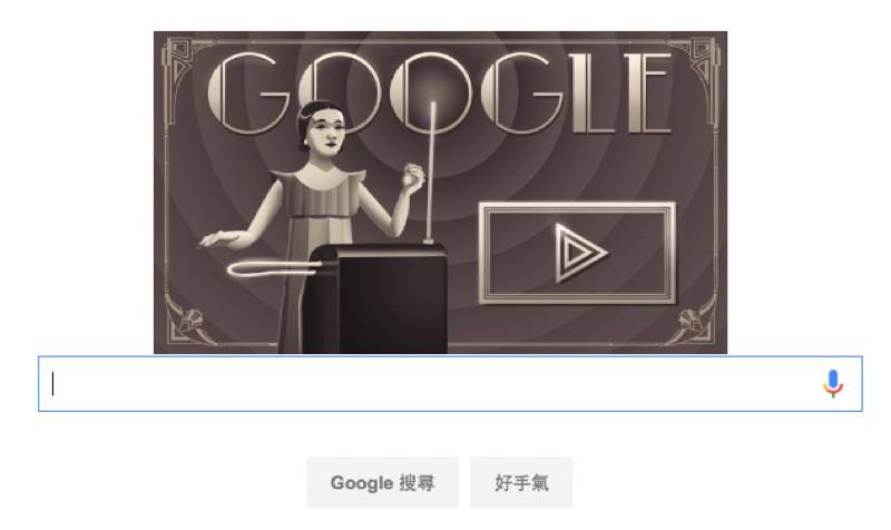 是Google塗鴉:首位電子樂器音樂家105歲冥誕這篇文章的首圖