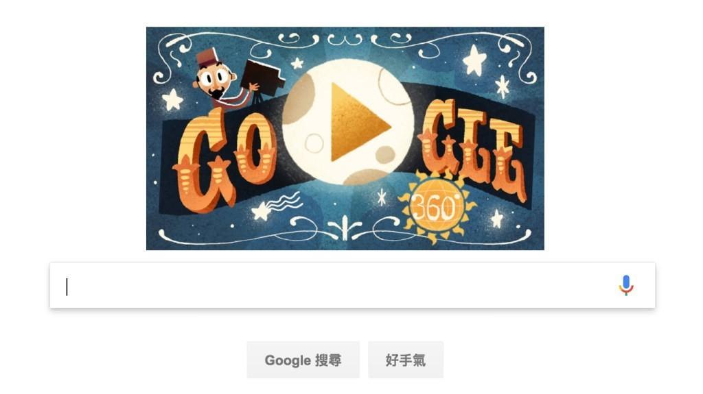 是Google塗鴉:紀念科技電影、恐怖電影先驅喬治·梅里愛這篇文章的首圖