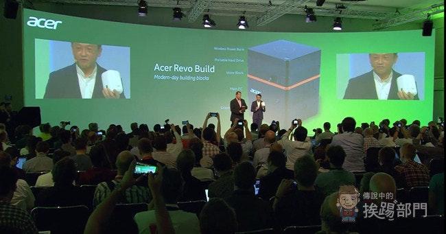 是Acer Revo Build 模組化迷你電腦 IFA 2015 正式亮相!這篇文章的首圖
