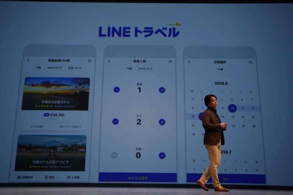 是LINE將在台灣推行LINE Travel旅遊整合服務 強化線上購物以圖找物等功能這篇文章的首圖