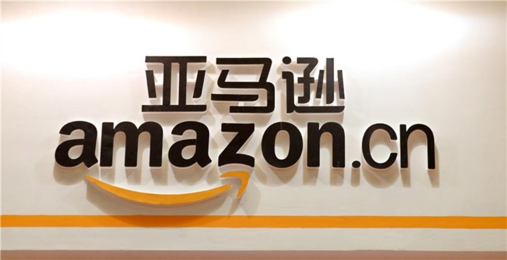是不敵阿里巴巴、京東,亞馬遜確定退離中國電商市場競爭這篇文章的首圖