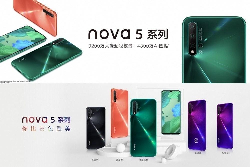 是換上Kirin 810處理器、更強調美顏拍攝,華為揭曉全新nova 5系列這篇文章的首圖